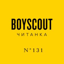 chitanka-131