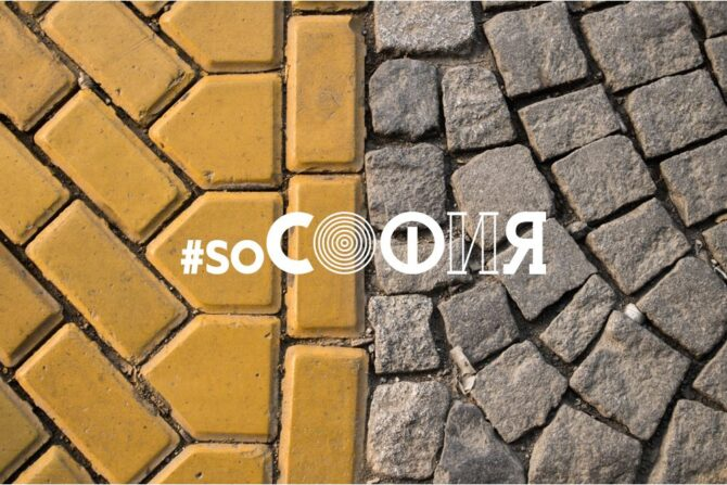 @ #soSofia.com