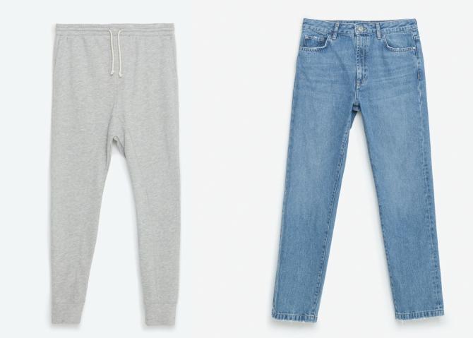 Унисекс джогинг панталон, 36 лева / Унисекс джинси, 60 лева