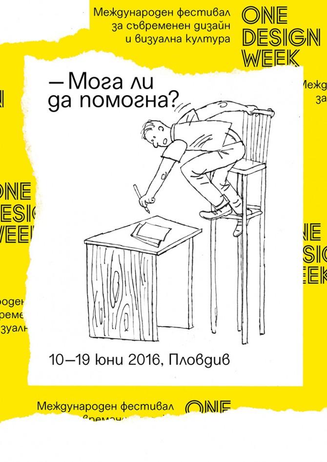 One Design Week 2016