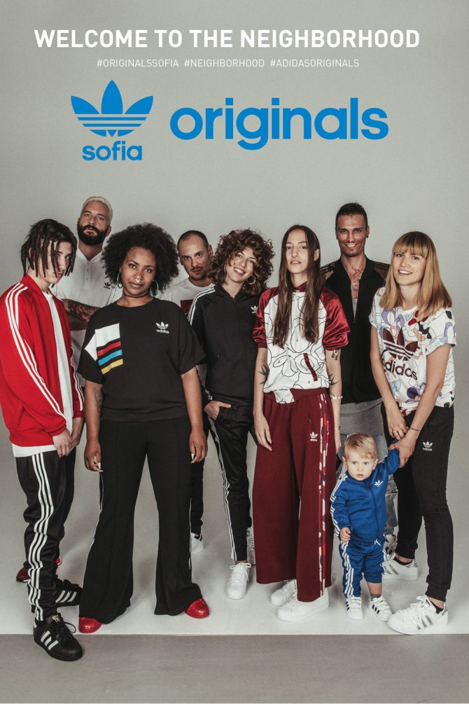 © Васил Германов за adidas Originals